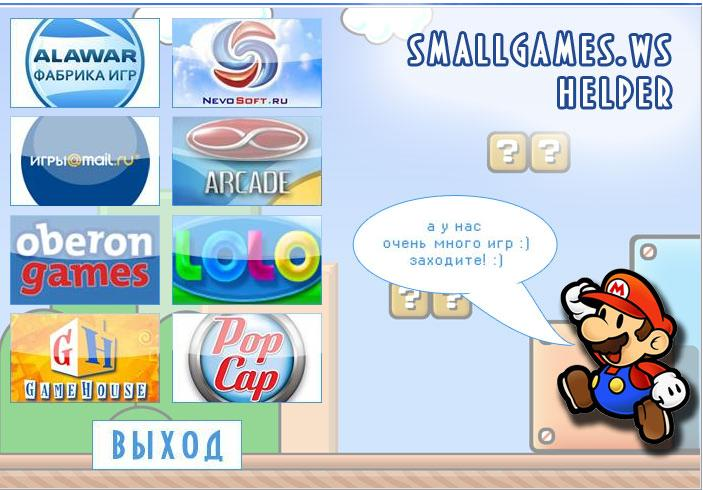 Onby Crack - делает мини игры бесплатными alawar, mail.ru, nevosoft